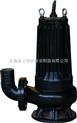 供應WQK40-15QGWQK排污泵 潛水排污泵型號 切割排污泵