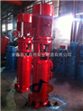 供應XBD6.4/8.3-65DL×4消防泵機組 消火栓穩壓泵 XBD立式多級消防泵