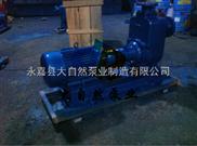 ZW80-65-25管道自吸泵 卧式自吸泵 耐酸碱自吸泵