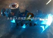 50ZX10-40无密封自吸泵 高扬程自吸泵 自吸离心泵