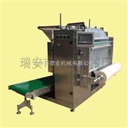 2015款全自动四边封立式液体包装机(智能型四边封立式棒棒冰包装设备生产厂家)