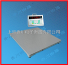 DCS-A6P帶打印功能電子地磅,三亞可打印數據地磅秤,帶打印電子磅價格