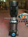 供应CDLF4-40立式高压多级泵 多级离心泵 多级离心泵价格