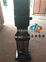 供应CDLF4-80立式多级离心泵 不锈钢多级离心泵 轻型卧式多级离心泵