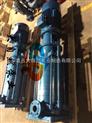 供应50DL*7多级离心泵 多级离心泵价格 多级离心泵厂家