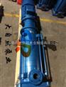 供應65DL*2不銹鋼多級離心泵 輕型臥式多級離心泵 輕型多級離心泵