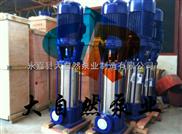 供应50GDL12-15次高压多级泵 立式高压多级泵 多级离心泵