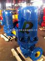 供应ISG40-160A防爆管道泵 管道泵参数 立式管道泵型号