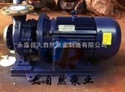 供应ISW40-200B山东管道泵 衬氟管道泵 管道泵选型