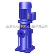 供应50LG多级离心泵价格 多级离心泵厂家 立式多级离心泵