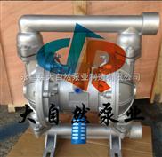 供应QBY-10气动隔膜泵原理 气动隔膜泵厂家 上海隔膜泵