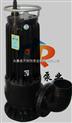 供应WQK20-60QG广州排污泵 不锈钢潜水排污泵 无堵塞潜水排污泵