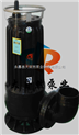 供应WQK80-20QG不锈钢潜水排污泵 无堵塞潜水排污泵 防爆排污泵