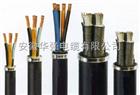 耐寒电缆YVFRP 5*6
