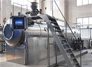 带式真空粉体连续干燥机