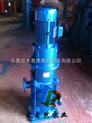 供应65DL*7立式多级管道离心泵 单吸多级离心泵 耐腐蚀多级离心泵