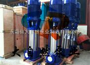 供应150GDL160-20轻型卧式多级离心泵 轻型多级离心泵 多级离心泵型号