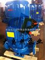 供应ISG40-160(I)热水管道泵型号 热水管道泵价格 热水循环管道泵