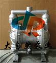 供应QBY-15气动隔膜泵膜片 气动隔膜泵生产厂家 工程塑料气动隔膜泵