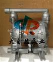 供应QBY-25气动隔膜泵生产厂家 工程塑料气动隔膜泵 广州气动隔膜泵