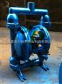 供应QBY-40工程塑料气动隔膜泵 广州气动隔膜泵 隔膜泵厂家