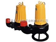 供應AS10-2CB高揚程排污泵 AS無堵塞潛水排污泵 潛水式無堵塞排污泵