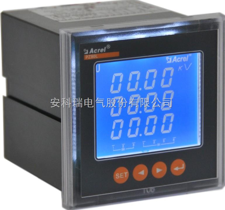 安科瑞80方形液晶电流表P80L-E4