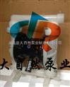 供应QBY-40耐腐蚀气动隔膜泵 化工隔膜泵 隔膜泵厂
