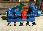 供应IS50-32-160B上海离心泵 单级单吸离心泵 高温离心泵