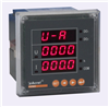 PZ96-DE安科瑞直流電能表P96-DE廠家直銷