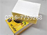 玻璃棉板食品检测及其它设备 廊坊总代理介绍