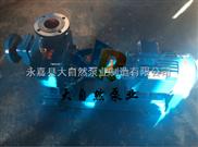 供应ZW50-20-15自控自吸泵 ZW自吸泵 自吸泵原理