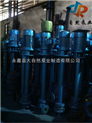 供应YW100-85-20-7.5化工液下泵 立式液下泵 立式长轴液下泵