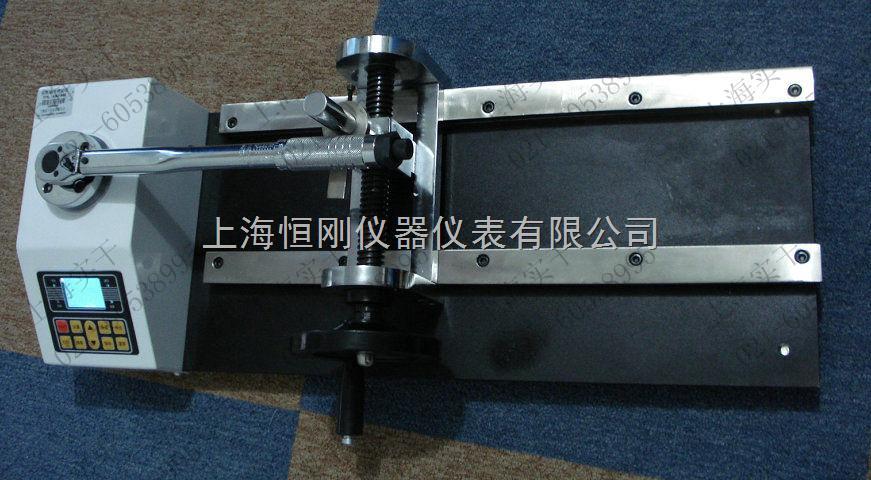 静态扭矩扳手检测仪
