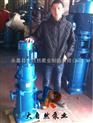供应150DL*2立式多级泵 湖南多级泵 长沙多级泵