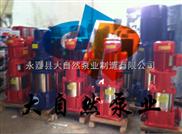 供应40GDL6-12长沙多级泵 多级泵价格 多级泵厂家