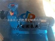 供应50ZX15-60自吸离心泵 无密封自控自吸泵 高扬程自吸泵
