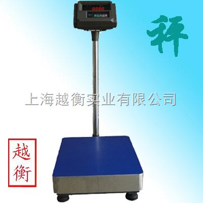 平台秤,300*400mm/30kg60kg75kg100kg电子平台秤专卖