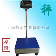 scs平台秤,300*400mm/30kg60kg75kg100kg电子平台秤专卖