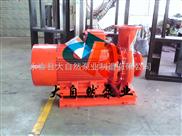 供应XBD3.2/25-100W消防泵生产厂家 消火栓稳压泵 电动消防泵