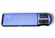 ZYD-NB便携式农残快速检测仪