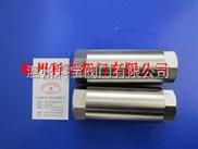 CNG天然气高压过滤器DN4-8