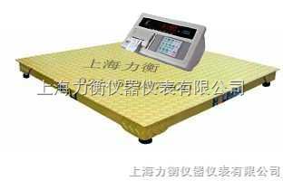 北京带打印电子地磅@单层电子地磅*