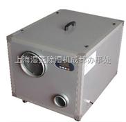 湿度要求低于30%_用转轮除湿机_上海湿菱品牌