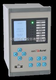 安科瑞微机变压器保护测控装置AM5-T直营价格