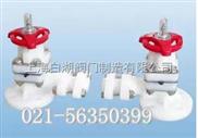 白湖塑料阀门 G41F-10S PVDF液面计