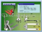 DCS-XC-F上海叉車秤,2噸叉車磅,上海叉車地磅價格