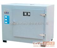 電焊條烘箱 8401-3A遠紅外高溫干燥箱 加熱溫度500度