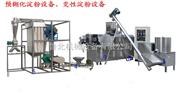 供應玉米淀粉膨化機