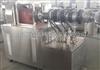 DLG130单螺杆变性淀粉专用挤压机